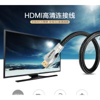 Remax Siry High Speed HDMI to HDMI 4K Nylon Hybrid Cable 1M