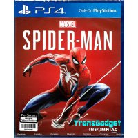 [Sony PS4] Marvel Spider-Man (R3)
