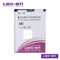 LOG-ON Battery For Nokia BL-4D - Double Power & IC Battery - Garansi 6 Bulan