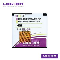 LOG-ON Battery For Nokia BL-6P - Double Power & IC Battery - Garansi 6 Bulan