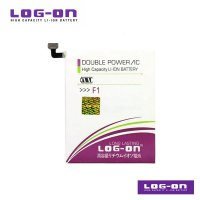 LOG-ON Battery For OPPO F1 - Double Power & IC Battery - Garansi 6 Bulan