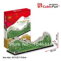 [globalbuy] The Great Wall CubicFun 3D educational puzzle Paper & EPS Model Papercraft Hom/1245714