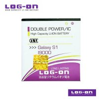 LOG-ON Battery For Samsung Galaxy S1 - Double Power & IC Battery - Garansi 6 Bulan