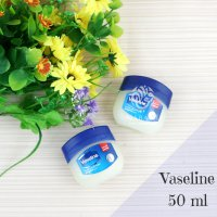Vaseline Original Pure Petrolium Jelly 50 ml Original Oleh Oleh Haji Umroh