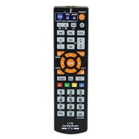 [poledit] Bonayuanda Universal Smart Remote Control Controller With Learn Function For TV /14353444