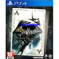 [Sony PS4] Batman: Return to Arkham