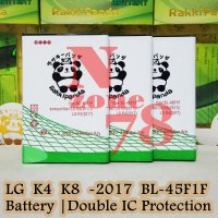 Baterai LG K8 2017 M200N BL45F1F Double IC Protection