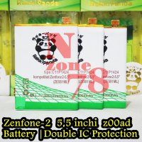 Baterai Asus Zenfone 2 5.5 inchi Z00AD ZE550ML ZL551ML Double IC Protection
