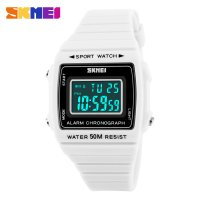 SKMEI Silicone Sport Watch Water Resistant 50m WHITE