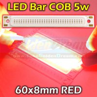MERAH - LED Bar COB 5w Strip 60x8mm Lampu Batang Petak Persegi Red