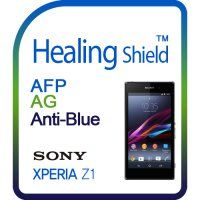 , special giveaways] Ole healing shield pobik Sony Xperia Z1 AFP / AG (low reflection, anti-fingerprint) / anti-blue (eye protection) Screen Protector Film + Back Protection Film Two pieces of two