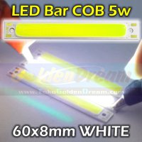 PUTIH - LED Bar COB 5w Strip 60x8mm Lampu Batang Petak Persegi White