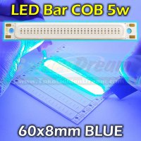 BIRU - LED Bar COB 5w Strip 60x8mm Lampu Batang Petak Persegi Blue