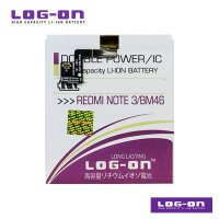 LOG-ON Battery For Xiaomi Redmi Note 3 - Double Power & IC Battery - Garansi 6 Bulan