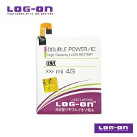 LOG-ON Battery For Xiaomi mi 4G - Double Power & IC Battery - Garansi 6 Bulan