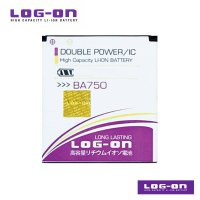 LOG-ON Battery For Sony Xperia Arc S -BA750 - Double Power & IC Battery - Garansi 6 Bulan
