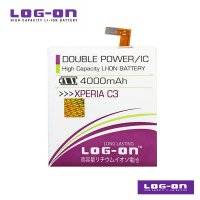 LOG-ON Battery For Sony Xperia C3 - Double Power & IC Battery - Garansi 6 Bulan