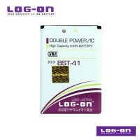 LOG-ON Battery For Sony Xperia X1/X2 -BST 41 - Double Power & IC Battery - Garansi 6 Bulan