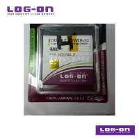 LOG-ON Battery For Sony Xperia Z - Double Power & IC Battery - Garansi 6 Bulan