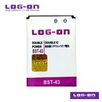 LOG-ON Battery For Sony Xperia BST-43 - Double Power & IC Battery - Garansi 6 Bulan
