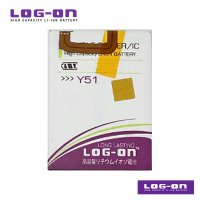 LOG-ON Battery For Vivo Y51 - Double Power & IC Battery - Garansi 6 Bulan