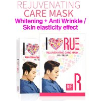 Korea Rue Kwave Kim Woo Bin Rejuvenating Care Mask 10 Sheets Whitening Anti Wrinkle