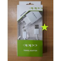 OPPO TRAVEL CHARGER 2A