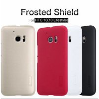 (Limited) Hardcase Nillkin frosted shield HTC M10 Lifestyle original.