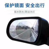 Anti Flog Kaca Spion Mobil Motor Waterproof Car Protect Anti Air Gores
