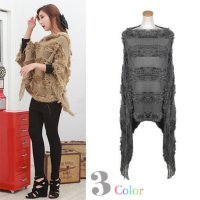 [Hatba] ★ exclusive Specials / same day shipping ★ bohemian poncho cape surgery nageurang JE-2743
