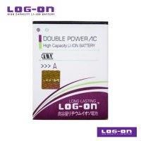LOG-ON Battery For Andromax A Double Power & IC - Garansi 6 Bulan