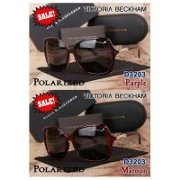 Glasses Victoria Beckham Polarized