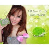 BFC GREEN TEA SOAP ( WHITENING GLUTA SOAP GREENTEA ) THAILAND