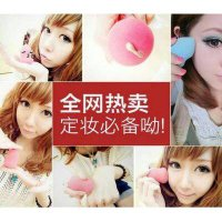 Beauty Blender Replika / Spon Muka / CONTOURING SPONGE MAKE UP TOOLS