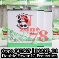 Baterai Oppo R829T R1 R8007 R1 R8000 BLP567 Double IC Protection