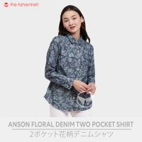 The-Fahrenheit Anson Classic Delicate Floral Printed Shirt