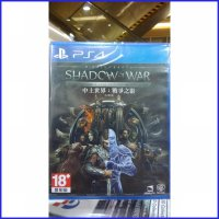 PS4 MIDDLE EARTH SHADOW OF WAR SILVER EDITION REG 3