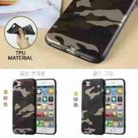 SoftCase Army Oppo Neo 9 A37F A37 5.0 inchi Soft Jacket Military TPU
