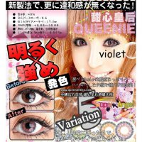 New Softlens Queenie Super Angel Violet (Ungu) -Original 100%-Terlaris