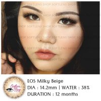 New Softlens Eos Milky Beige -Original 100%-Terlaris