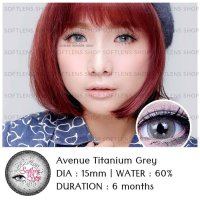 New Softlens Avenue Titanium Grey -Original 100%-Terlaris