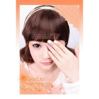 New Original Softlens Geo Xtra Bella Sunshine Brown (Coklat) 15Mm Wbs-204 -Original 100%-Terlaris