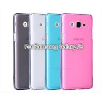 [globalbuy] Silicon Phone Protector For Case Samsung Galaxy ON7 Case Back Cover For Fundas/4102163