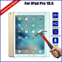 IPAD PRO 10.5 2017 9H TEMPERED GLASS SCREEN PROTECTOR ANTI-EXPLOSION