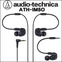 Audio Technica ATH-IM50 Earphone/Dual Symphonic Driver/inner ear Monitor headphone