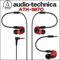 Audio Technica ATH-IM70 Earphone/Dual Symphonic Driver/inner ear Monitor headphone