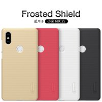 Nillkin Hard Case (Super Frosted Shield) - Xiaomi Mi Mix 2S Gold