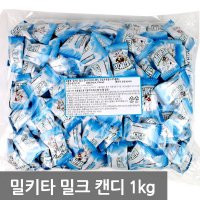 Get Milky Milk Candy 1kg / Milky other large candy / jelly