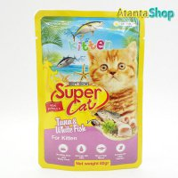 Super Cat - Kitten Tuna & White Fish 85g kornet kucing wet cat food