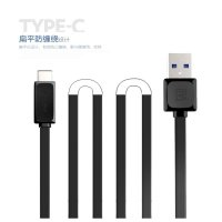 Remax USB Type-C Quick Charge Cable - RT-C1 - Black